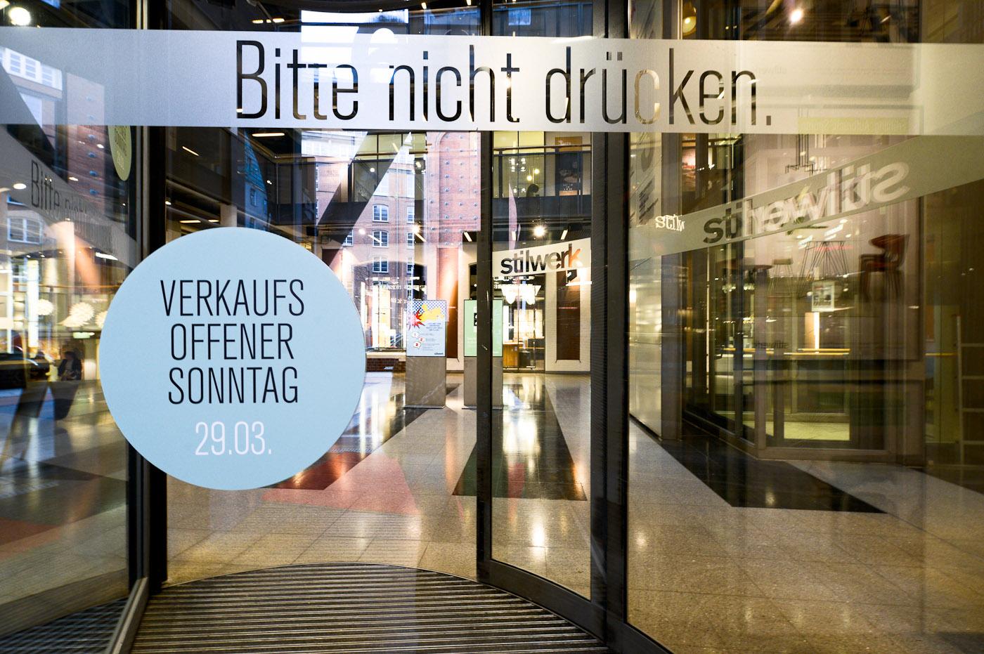 Foto ID 15032401 stilwerk Hamburg